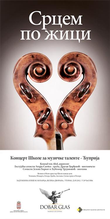 Dobar Glas Concert Poster