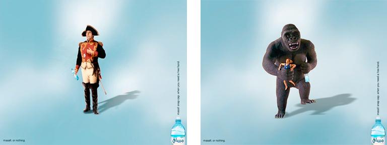 Masafi mineral water 3 4